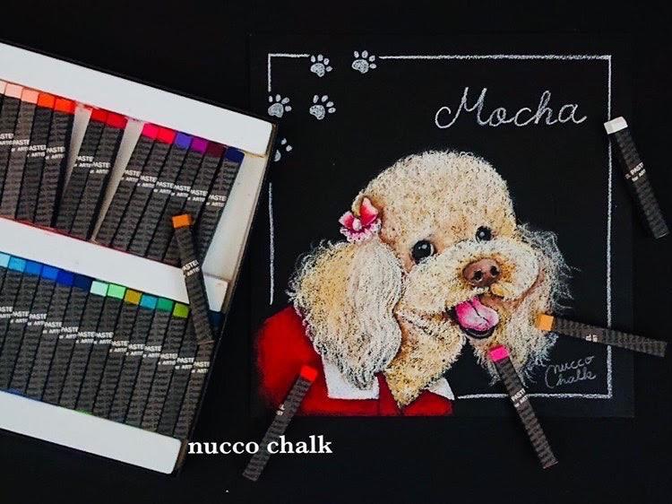 nucco chalk